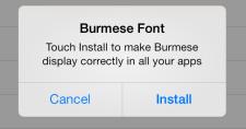 Keyman Font Support