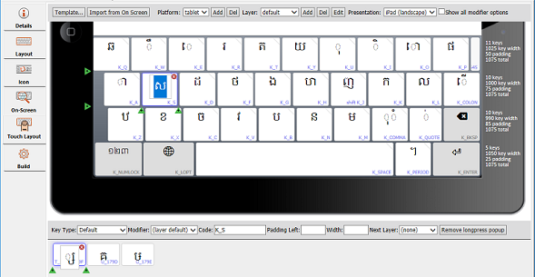 Keyman Developer | Build custom keyboard layouts for desktop
