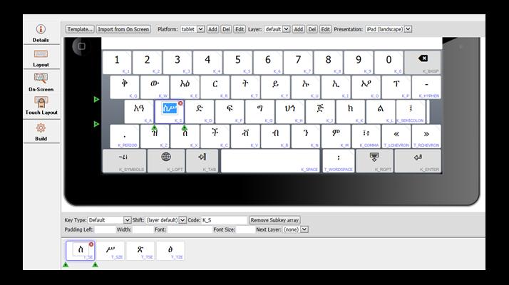 Windows 7 Tamil Keyboard Download :: Dragonsfootball17
