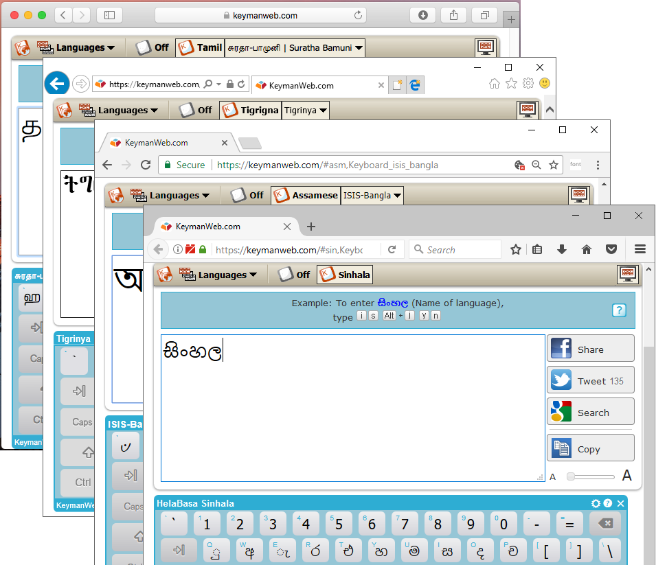 Develop KeymanWeb Keyboards that